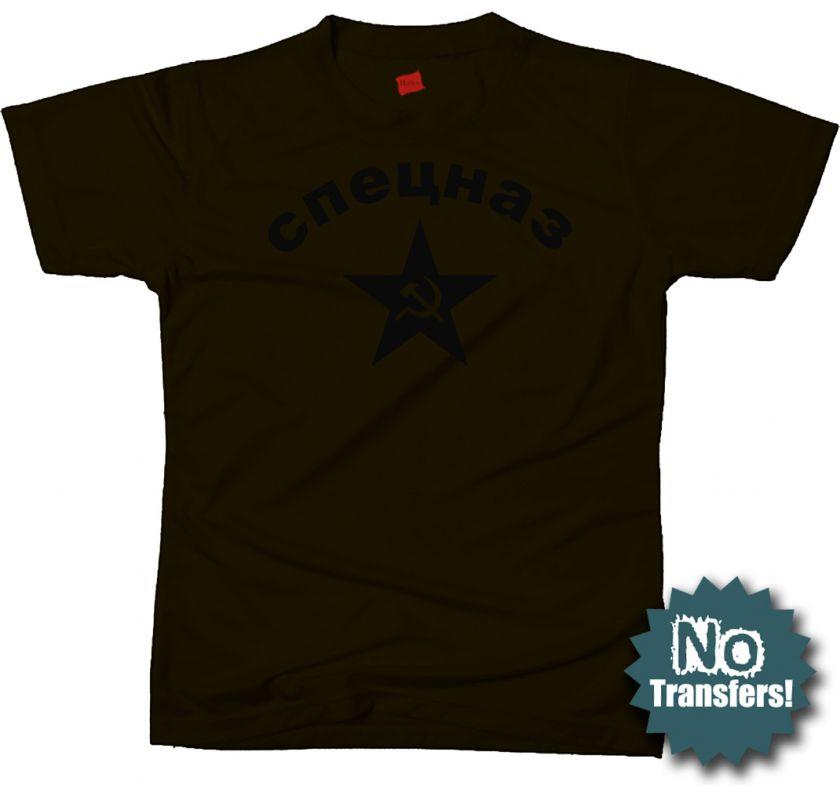 SPETSNAZ Russian Spec Ops CCCP army USSR New T shirt
